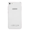 Android Smartphone Siswoo C5 Blade (White) - NTDAIY-SM064-White